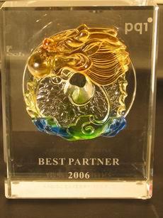 PQI Best Partner Award